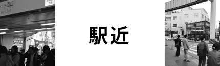 語楽塾のポイント