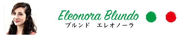 eleonora_shoukai_banner2